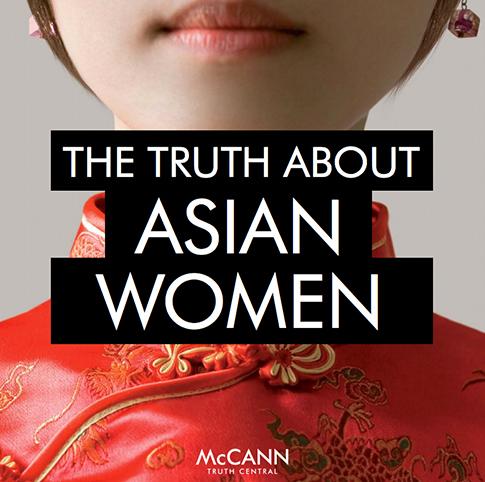 La vérité à propos  des femmes asiatiques