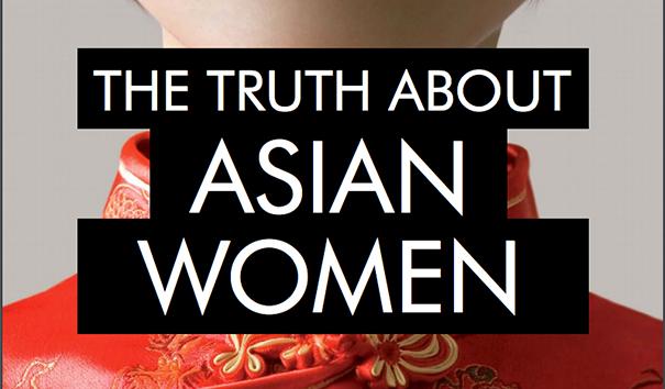 des femmes asiatiques